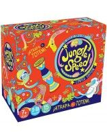 Jungle Speed (Eduardo...
